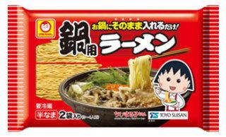 鍋の〆は何が好き?