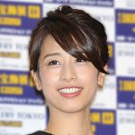 加藤綾子「HERO'S」終了で地上波レギュラーは1本に – アサジョ