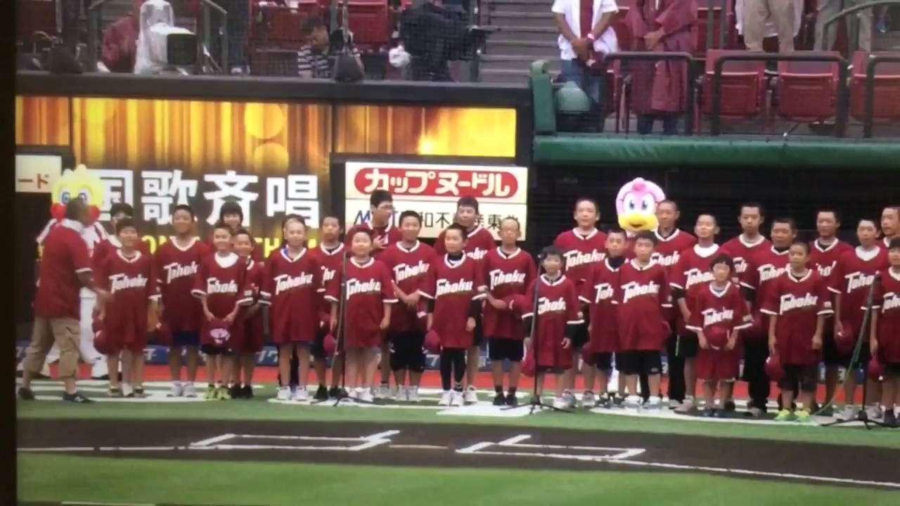 (腹筋崩壊)子供達の国歌斉唱が酷すぎて選手・コーチも堪えきれず吹き出すw - YouTube