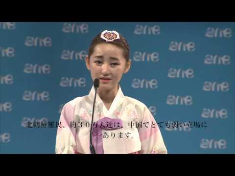 北朝鮮から、自由を求めて  - One Young World - YouTube