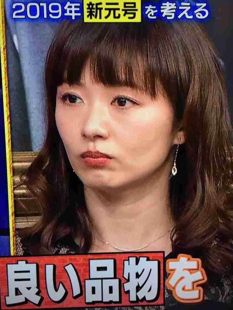 女子アナ・お天気お姉さんのヘアメイク・ファッション研究トピPart4