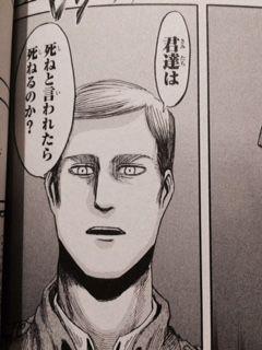 漫画の好きなセリフ・名セリフ