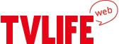 二宮和也が日曜劇場初主演!海堂尊原作『ブラックペアン』でダークヒーローに|TVLIFE web - テレビがもっと楽しくなる!