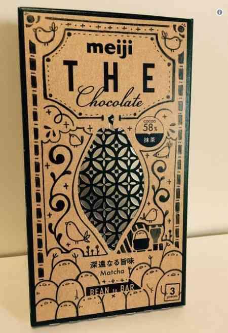 明治ザ・チョコレートの箱が有能すぎる!ネットで話題の活用術15選