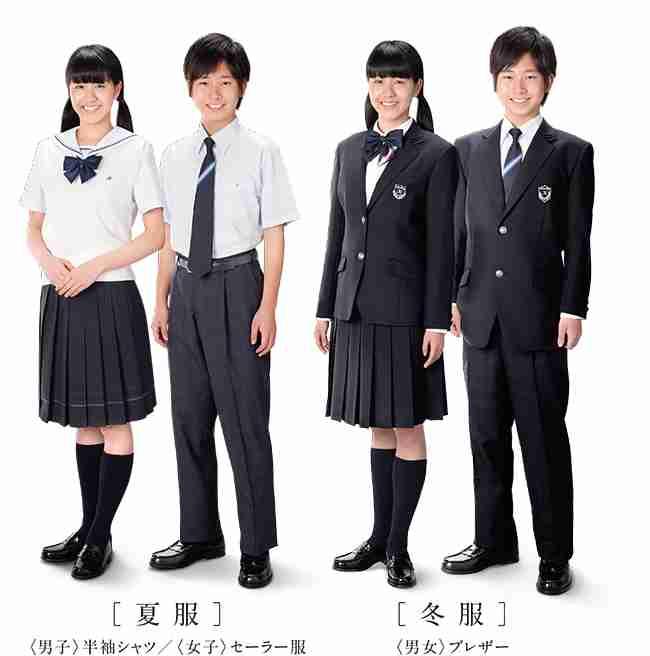 入学予定の方!制服おいくらでした?