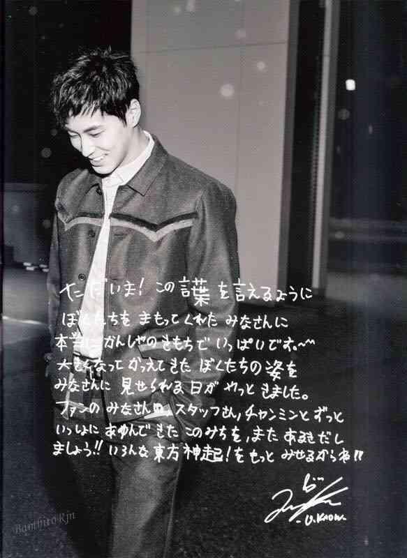 SHINeeがドーム公演スタート、ジョンヒョンさんの母から「絶対にあきらめないでほしい」