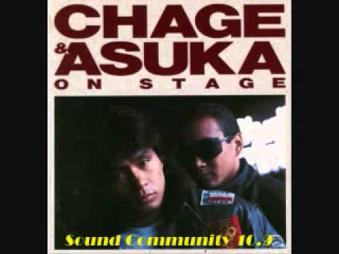 STAR LIGHT - CHAGE and ASKA - YouTube