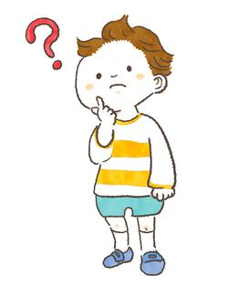 子どもの困った質問にどう答えますか?