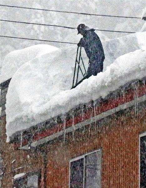 北日本、17日から猛吹雪に警戒を 気象庁 - 産経ニュース