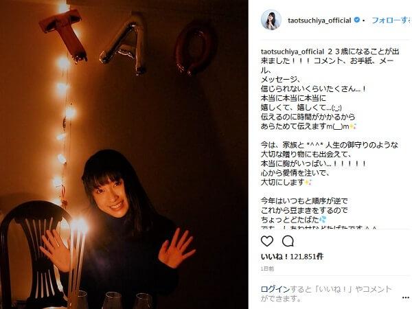 土屋太鳳、23歳の誕生日を迎えて祝福コメントの嵐に「本当に胸がいっぱい」 - ネタりか