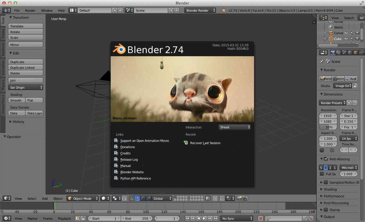 かんたんBlender講座
