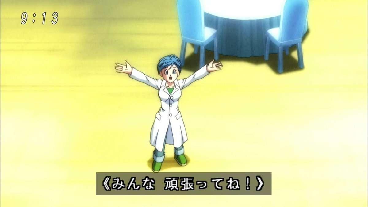 「ドラゴンボール超」鶴ひろみさんのブルマが登場 ベジータ励ます声にネット涙と感謝