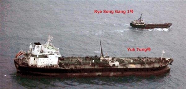 北朝鮮制裁逃れ、「瀬取り」タンカーはシンガポール企業所有 - 産経ニュース