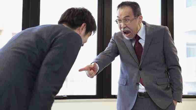 職場の上司の口癖