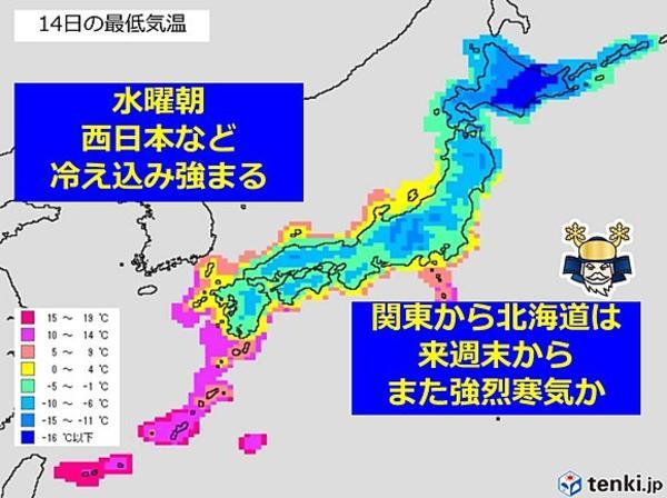 あす朝 全国的に氷点下の寒さ|au Webポータル国内ニュース