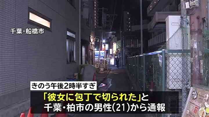 路上で男性刺されけが、女は飛び降り死亡 TBS NEWS