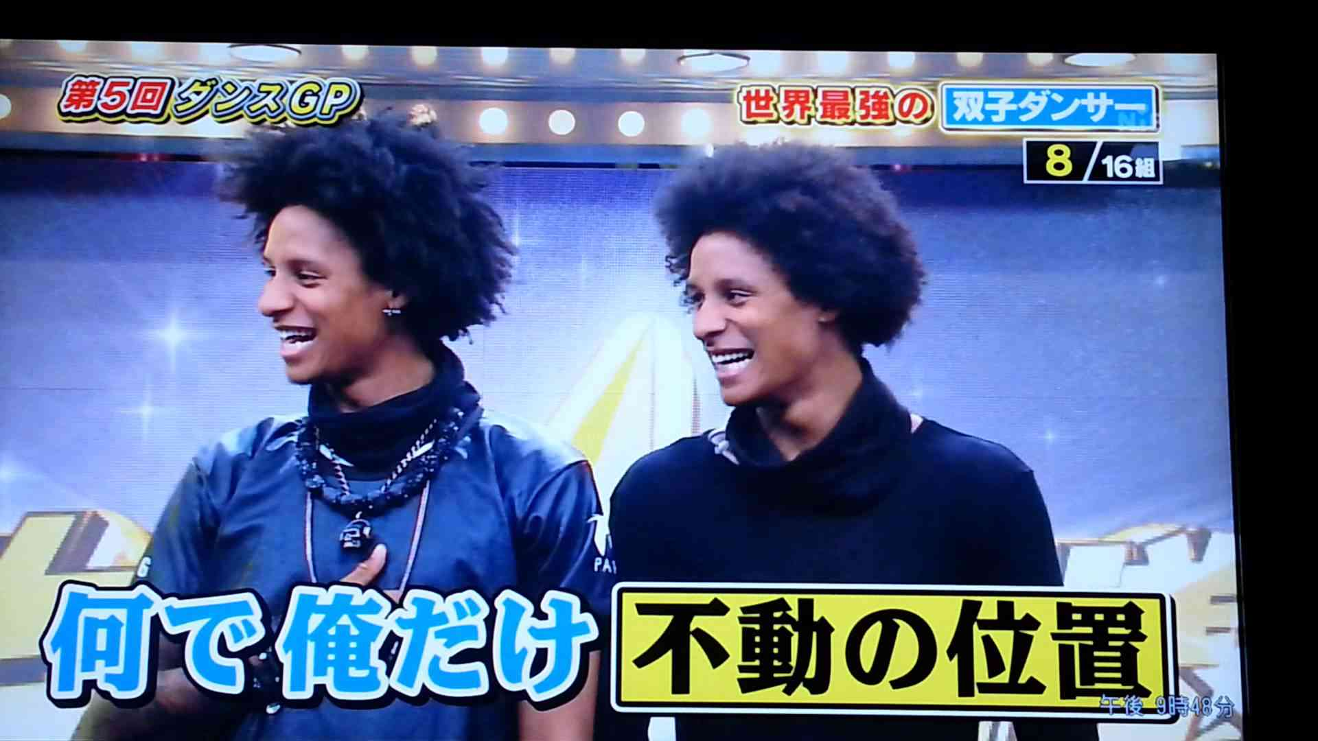 スタドラ LES TWINS - YouTube