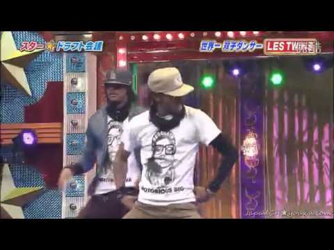 LES TWINS Japanese TV Show 2014 - YouTube