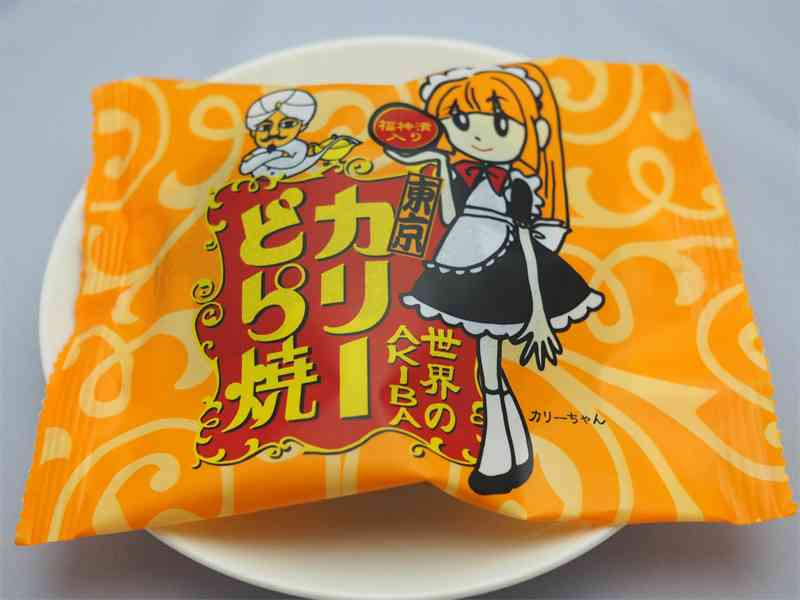Ex.05 竹隆庵岡埜の東京カリーどら焼き  |  riscascape.net