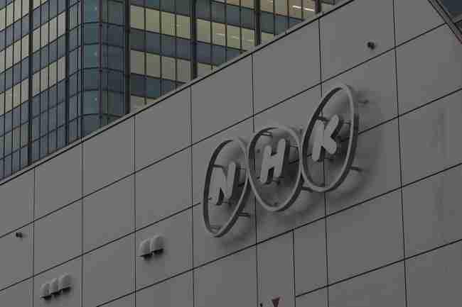 客室テレビのNHK受信料、ホテル側の敗訴確定=最高裁