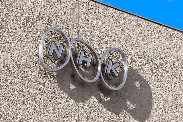 ホテルの客室TVのNHK受信料支払いを求めた訴訟 運営会社側の敗訴確定 - ライブドアニュース