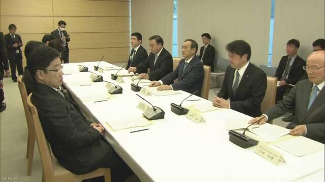 公務員定年 65歳に引き上げを検討へ | NHKニュース