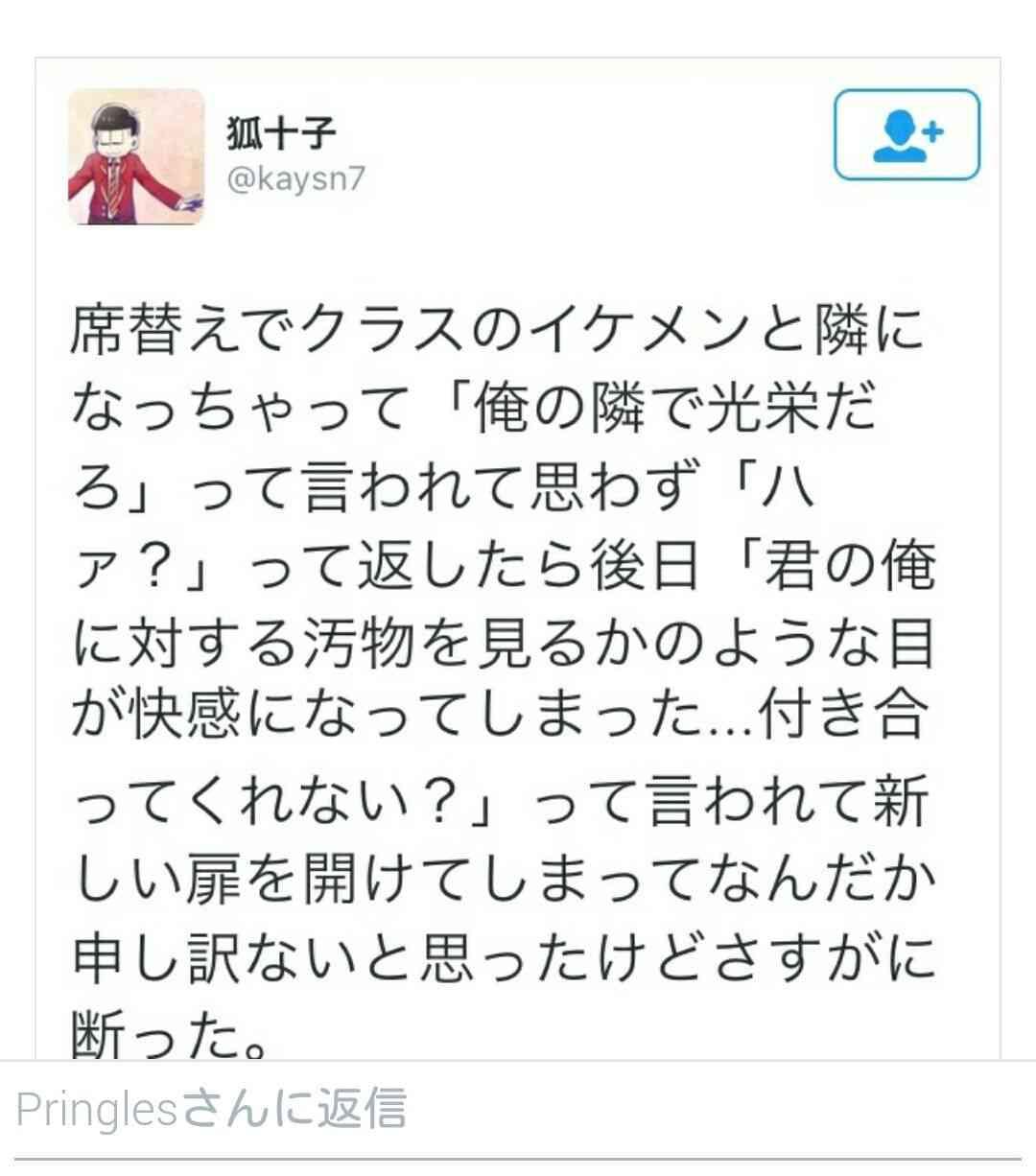 【腐女子厳禁】腐女子 BLが苦手な人