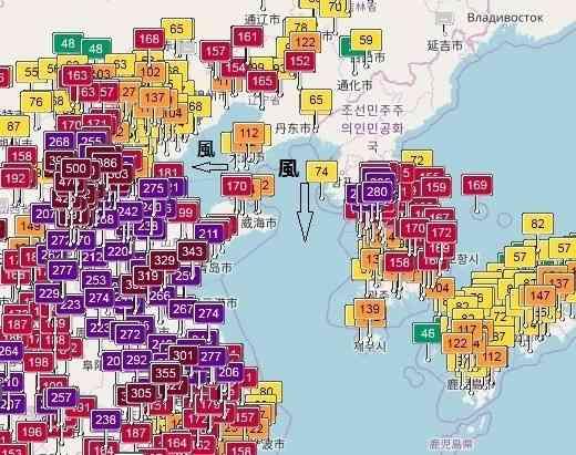 中国からではなく韓国のPM2.5大気汚染は国内発(団藤保晴) - 個人 - Yahoo!ニュース