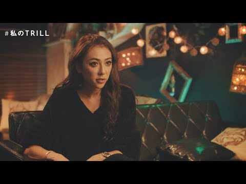 【GENKING】本編未公開「#私のTRILL」特別編 - YouTube