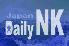 北朝鮮、「喜び組」ドラマ密売女性を処刑…派手な性生活を描く - デイリーニュースオンライン