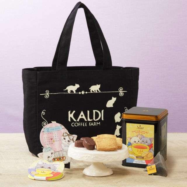 カルディ「ネコの日バッグ」2月22日発売。ほかにも猫商品が続々 [T-SITE]