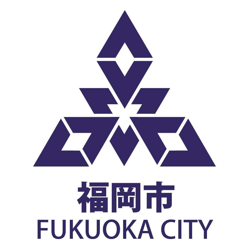 福岡市 台湾東部沖における地震への義援金を募集します