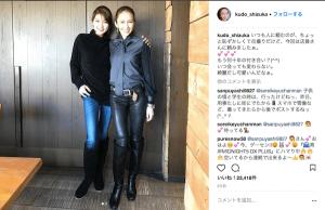 工藤静香、飯島直子との仲良し2ショットの美しさにファンが大興奮(1ページ目) - デイリーニュースオンライン