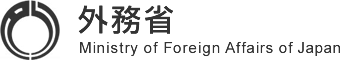 竹島及び日本海呼称に関する情報提供について | 外務省