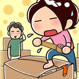 ひっこしマニア   さやえんどう - comico(コミコ) マンガ