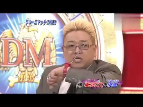 ⑥東京03 × サンド 伊達 - YouTube
