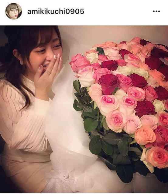 菊地亜美「一生の宝物」プロポーズ時の108本のバラを特殊加工