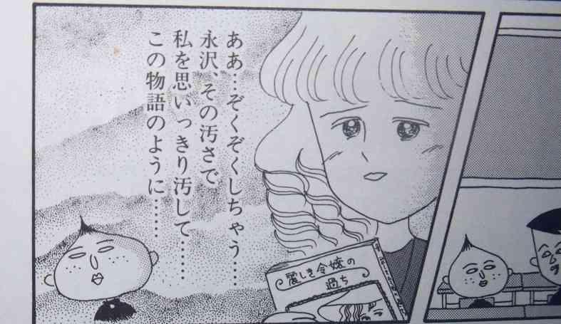 妄想する癖がやめられない人〜!