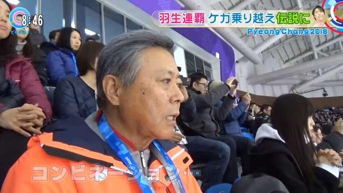 【山本彩】さや姉、平昌五輪フィギュア男子SP現地観戦?小倉さんの横に映ってると話題に。 : NMB48まとめといたで