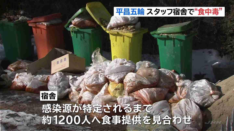 【平昌五輪】平昌の警備員ら86人ノロ感染…1千人超が症状