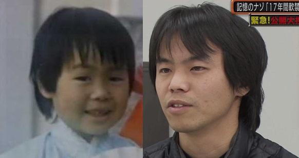 TBSの公開捜索番組で急展開 17年間軟禁され記憶がない男性が29年前に行方不明になった少年とそっくり話題 誘拐事件か?