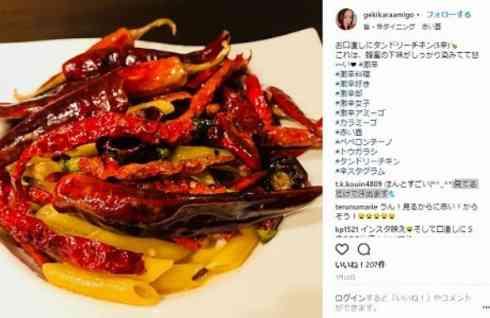 """鈴木亜美の新インスタが""""超刺激的""""「見てるだけで汗出ます」"""
