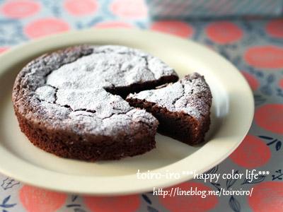 トイロ 公式ブログ - 簡単混ぜるだけ!濃厚チョコレートケーキ♡ - Powered by LINE