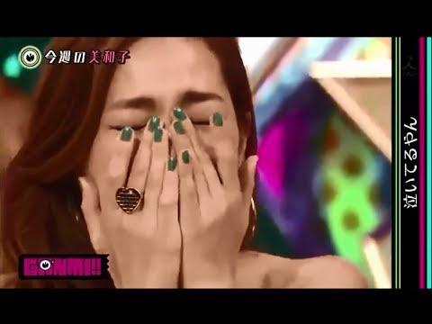 【ガンミ】筧美和子アゲ!反対にサゲられまくった中村アンが号泣! - YouTube