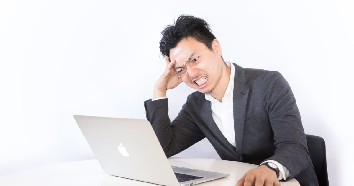 横浜DeNA井納、「嫁がブス」書き込みのOLに200万円賠償を請求 「匿名掲示板全滅」の声も – しらべぇ | 気になるアレを大調査ニュース!