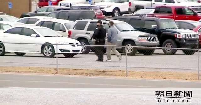 米高校で乱射、生徒2人死亡 15歳の男子生徒を拘束