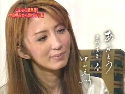 ウチくる!? 2005年7月17日放送 - YouTube