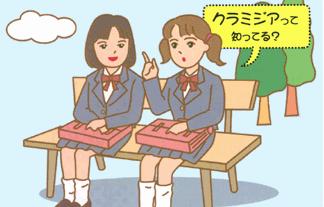 日本の16歳女子高生の約6人に1人は性病保有者!「おそらく最も感染が拡大している国」