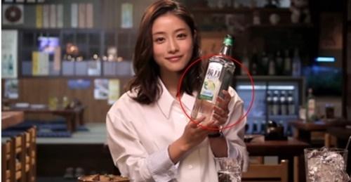 韓国で生産終了した鏡月焼酎、日本では全国2位(1) (中央日報日本語版) - Yahoo!ニュース