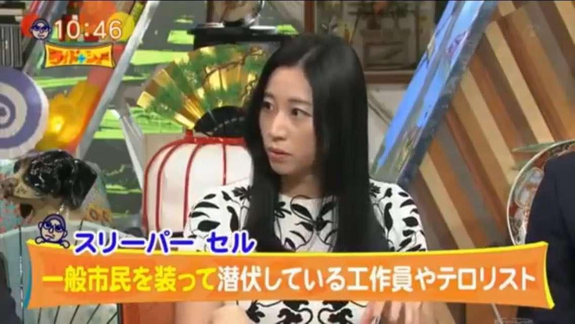 「今ちょっと大阪やばい」三浦瑠麗氏、ワイドナショーでの発言に批判殺到 三浦氏は「うがった見方」と反論